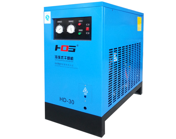 HDS Refrigerated air dryer