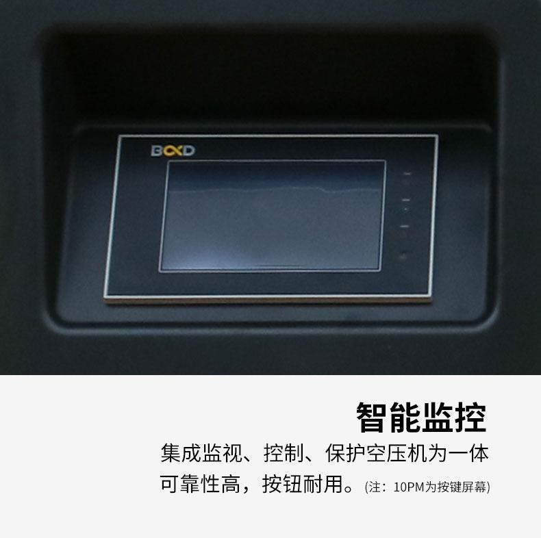 大黄风DHF-PM系列_09.jpg