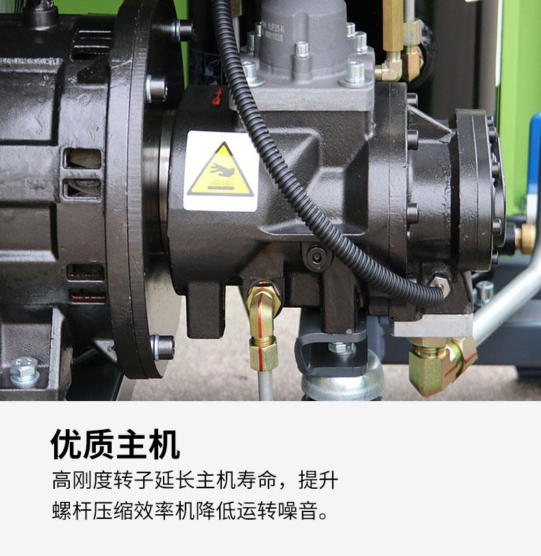 大黄风DHF-PM系列_10.jpg