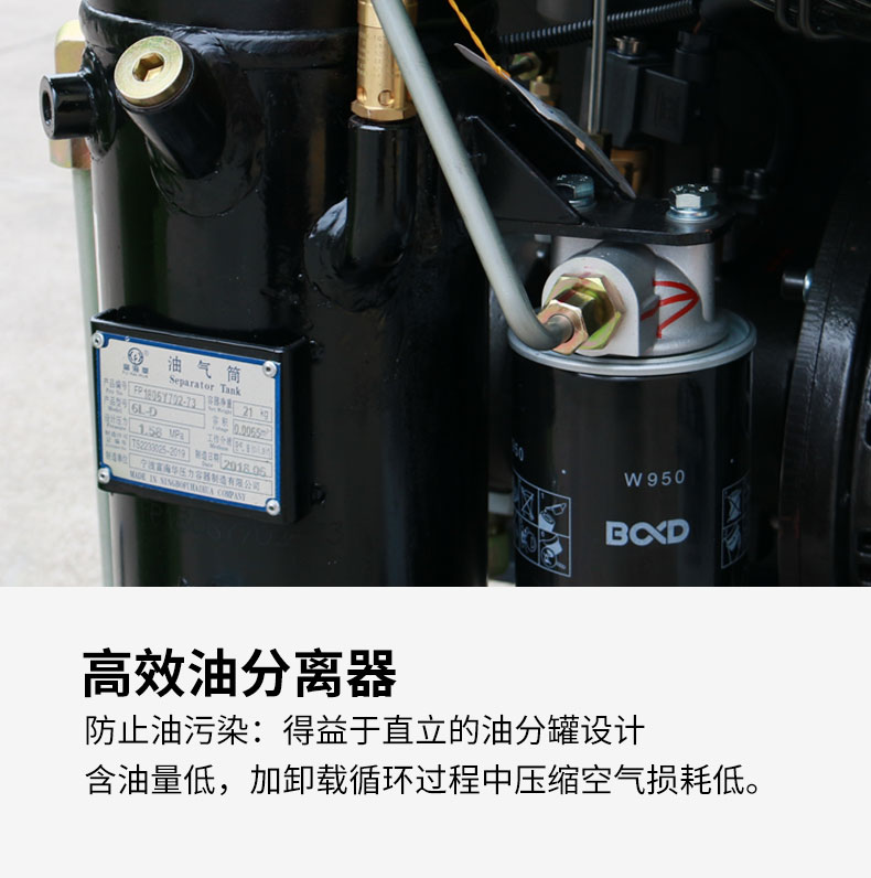 大黄风DHF-PM系列_12.jpg