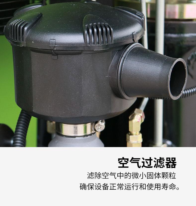 大黃風DHF-PM系列_13.jpg
